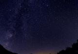 Kandertal night